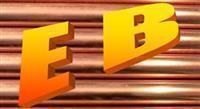 E&B Plumbing & Heating Engineers logo